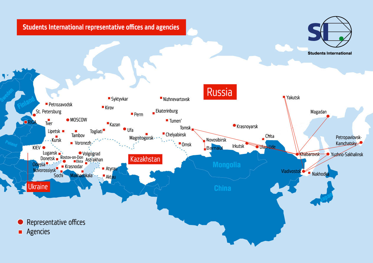 International Educational Exhibitions in Russia